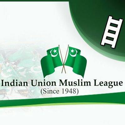 Indian Union Muslim League