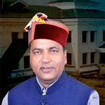 Chief Minister, Himachal Pradesh