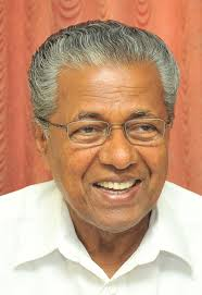 Chief Minister, Kerala