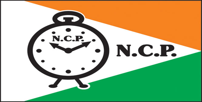 Nationalist Congress Party
