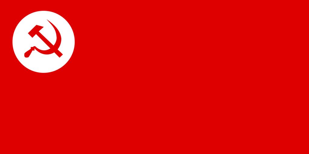 Revolutionary Socialist Party