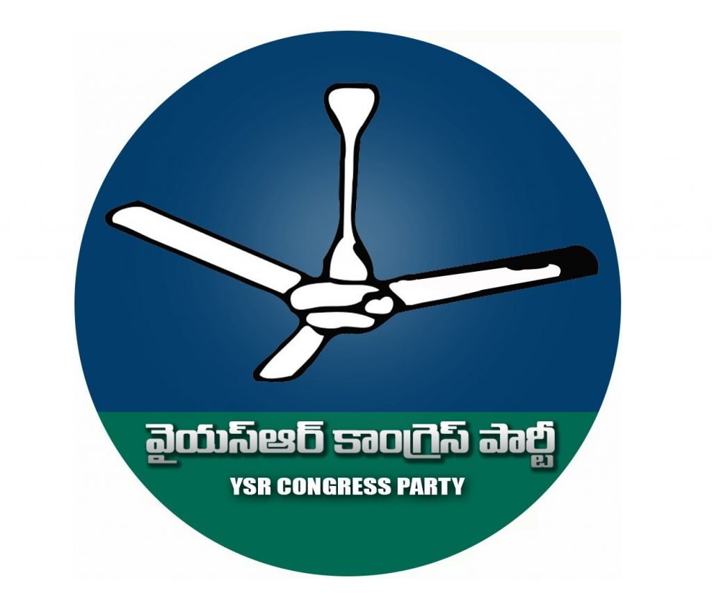 Yuvajana Sramika Rythu Congress Party
